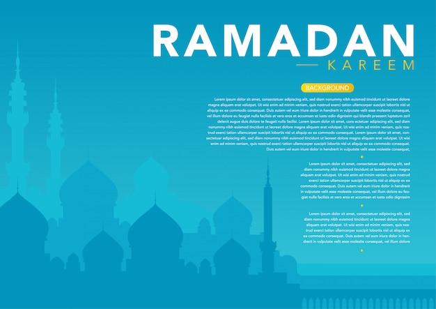 モスクのシルエットのイラスト。ラマダンカリームコンセプトフラットイラスト