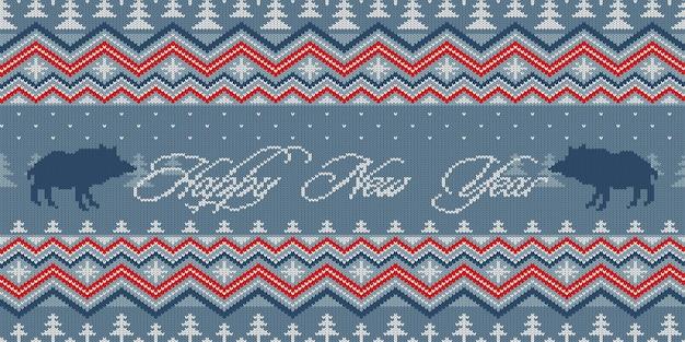 イノシシとクリスマスニットウールのシームレスパターン