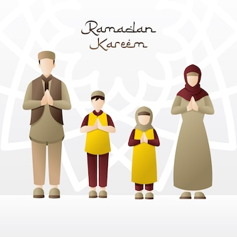 ラマダンの月を歓迎する家族