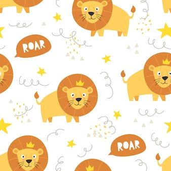シームレスパターンクラウンとかわいいライオン