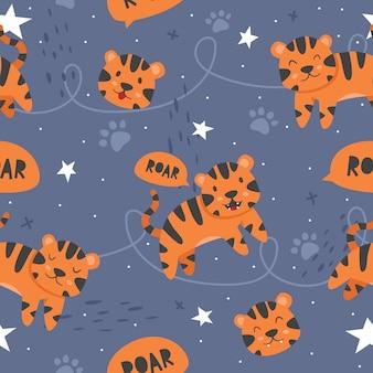 Очаровательны маленький тигр бесшовные модели
