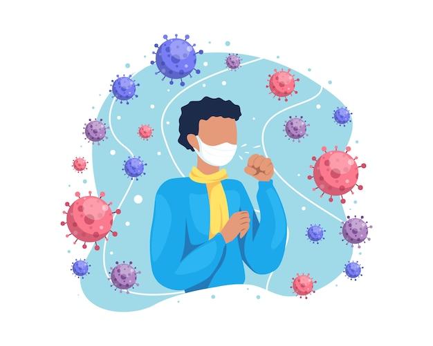 Человек кашляет и простужается