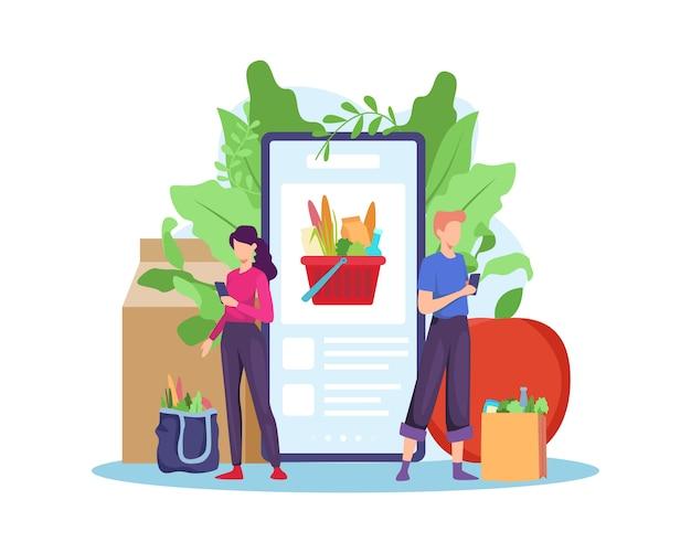 食料品をオンラインで注文する