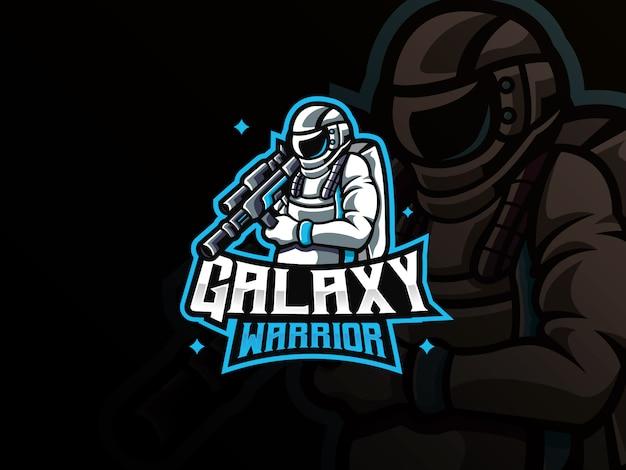 宇宙飛行士のマスコットスポーツのロゴ