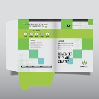 Дизайн папок для презентаций