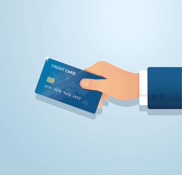 手持ち株クレジットカード