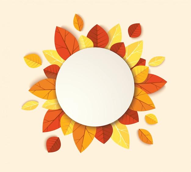 秋の葉のテンプレートの背景