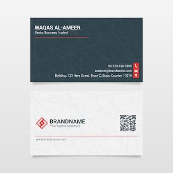 Современный чистый черно-белый шаблон визитной карточки