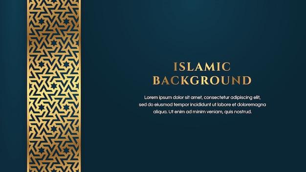 黄金の高級境界線フレームとイスラムアラビア語抽象的なエレガントな青色の背景