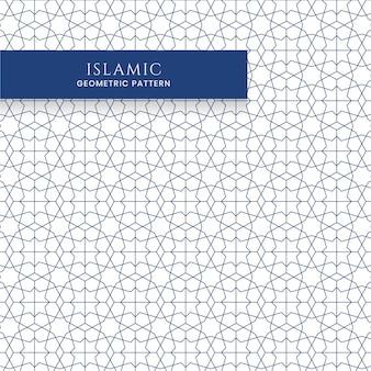 イスラムのアラビア語の幾何学的なシームレスパターン青い背景