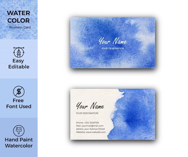 抽象的な青い水彩企業名刺テンプレート