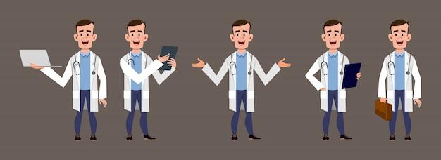 若い医者文字の異なるポーズのセット