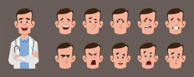 異なる表情のセットを持つ若い医者漫画のキャラクター。カスタムアニメーションのさまざまな感情