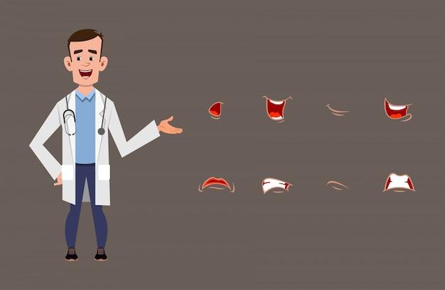 異なる表情のセットを持つ若い医者漫画のキャラクター。カスタムアニメーションのさまざまな顔の感情