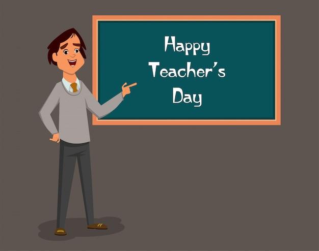 Всемирный день учителя плоский