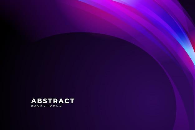 紫の波とポスター、バナー、パンフレット、リンク先ページの流体設計要素と抽象的な背景。
