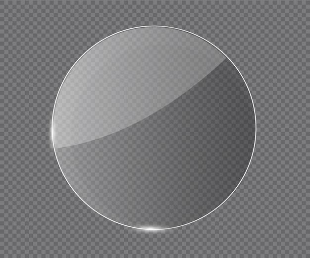 ガラスバナー現実的なベクトル