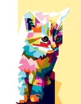 カラフルな子猫