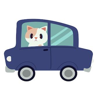 Персонаж милый кот за рулем синей машины. кот управляя голубым автомобилем на белой предпосылке.