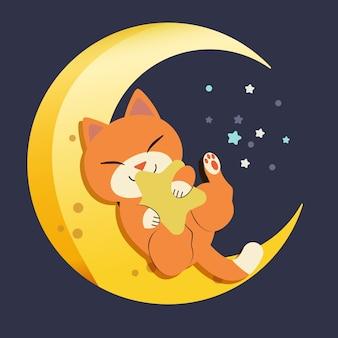 月の上に座っているかわいい猫のキャラクター。猫が寝て笑っている。三日月で寝ている猫