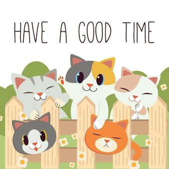 かわいい猫の友達グループ