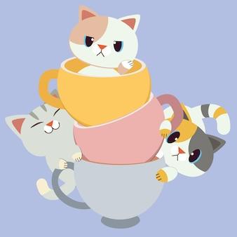 カップに座っているかわいい猫のキャラクターのグループ。