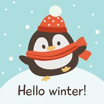白い雪の上で踊ってかわいいペンギンのキャラクター。