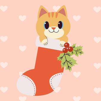 クリスマスのテーマを使用するための大きな赤い靴下でかわいい猫のキャラクター。