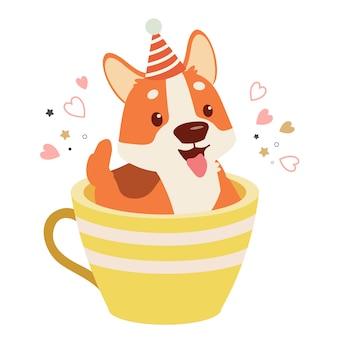 心とドットで大きなカップに座っているかわいいコーギー犬のキャラクター。大きなコーヒーカップでかわいいコーギー犬のキャラクター。フラットベクトルスタイルのかわいいコーギー犬のキャラクター。