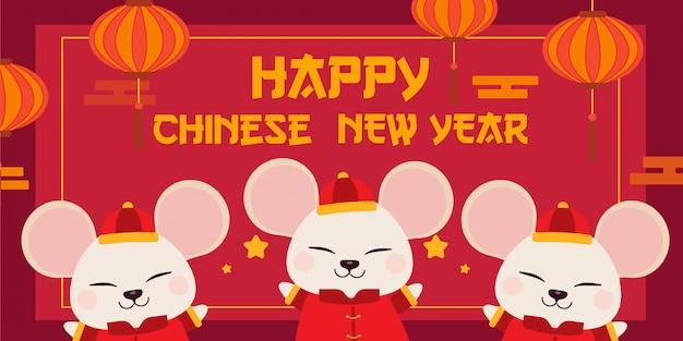 かわいい白いマウスのキャラクターは、中国の旧正月のランタンと赤で中国の衣装を着ます。ラットの年。フラットベクトルスタイルのマウスのキャラクター。