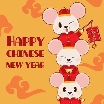 クラッカーと黄色の背景に中国の雲とかわいいマウスのキャラクター。