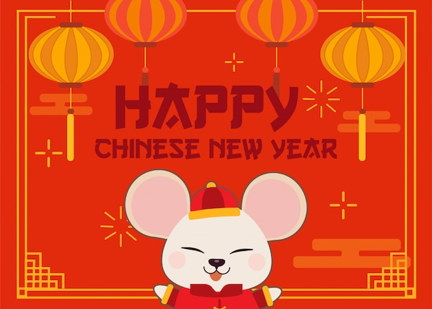 雲とちょうちんを持つかわいいマウスのキャラクター。かわいいネズミは中国のスーツを着ています。