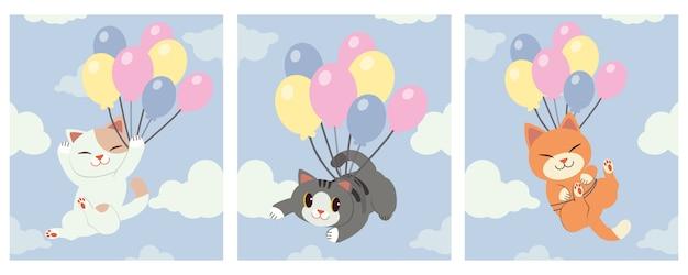 Собрание милого кота держа воздушный шар радуги на небе с облаком.