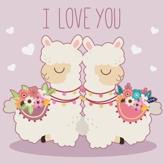 Персонаж милой альпаки, сидящей на земле, и текст я люблю тебя.