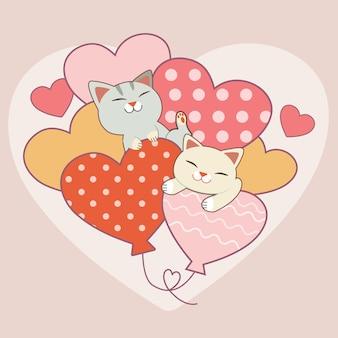 ハートバルーン付きのかわいい猫のキャラクター、ハートバルーンの多いかわいい猫が大好きなカップル。