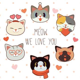 愛をテーマにしたかわいい猫のコレクション。かわいい猫と友達のキャラクターは、ハートのメガネとパーティーの帽子とスカーフを着用します。