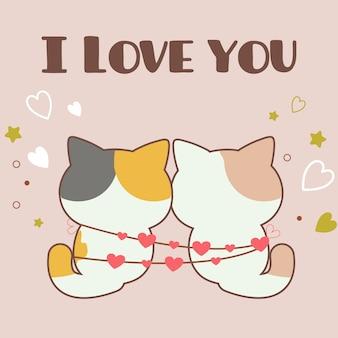 Характер милый кот с линией сердца