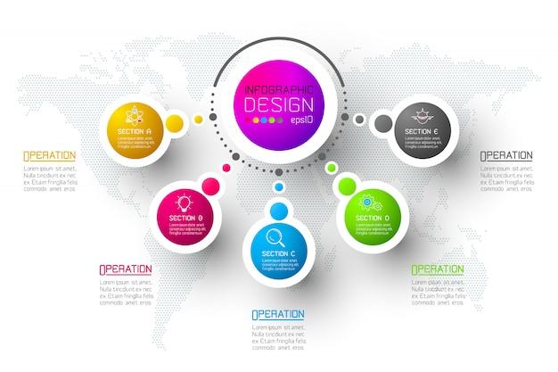 抽象的なビジネスインフォグラフィックステップオプションテンプレート。