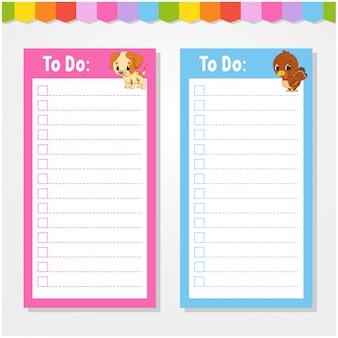 Сделать список для детей.