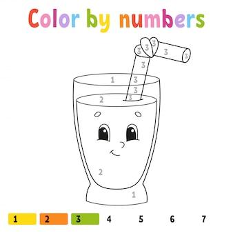 数字による色。子供のための塗り絵。