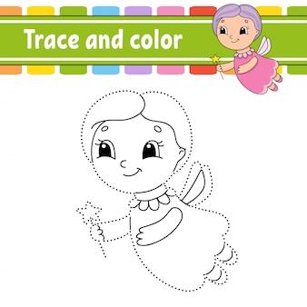 トレースと色。子供のための着色ページ。