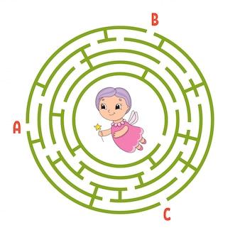 サークル迷路。子供向けのゲーム。