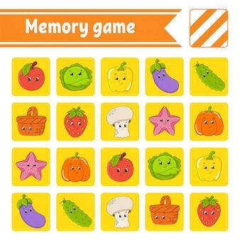 Игра на память для детей. рабочий лист развития образования.