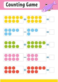 加算と減算、子供のためのタスク。