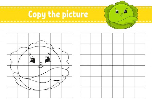 Скопируйте лист с рисунком