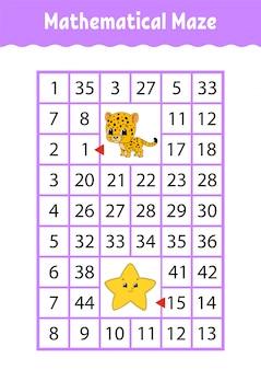 Математический лабиринт. игра для детей.