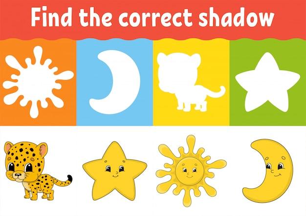 Найдите правильную тень. рабочий лист развития образования.