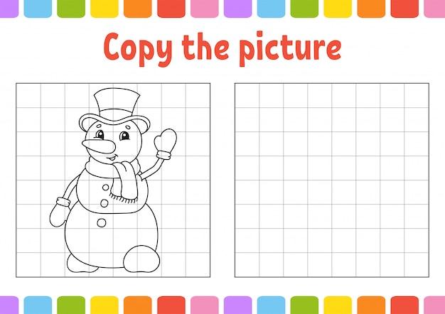 画像をコピーします。子供のための塗り絵ページ。教育開発ワークシート。