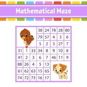 Математический лабиринт. игра для детей. числовой лабиринт.