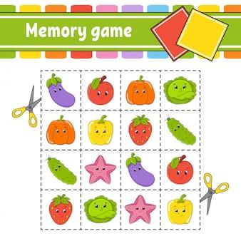 子供向けの記憶ゲーム。教育開発ワークシート。